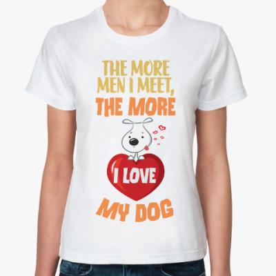 Классическая футболка Люблю собачку