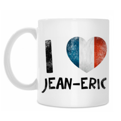Кружка I LOVE JEAN-ERIC