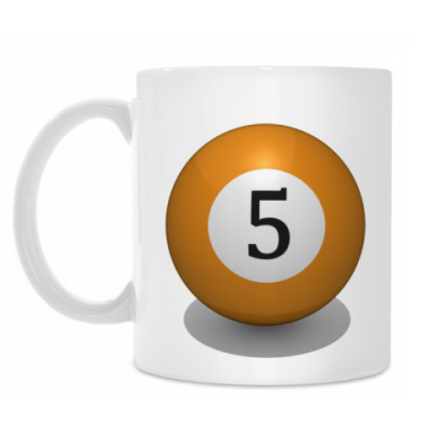 Кружка 'Бильярдный шар 5'