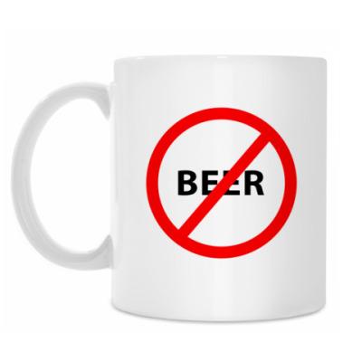 Кружка 'Не для пива'