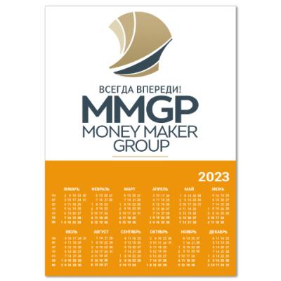 Календарь Календарь MMGP A3 2015 (оранж.