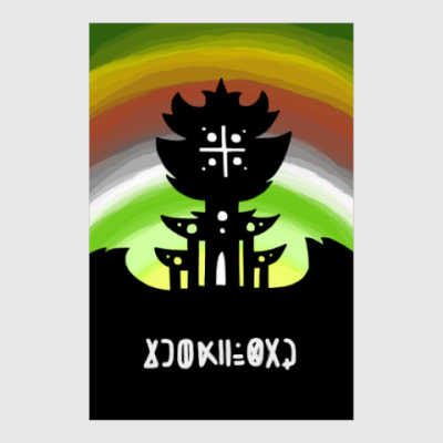 Постер Урбук
