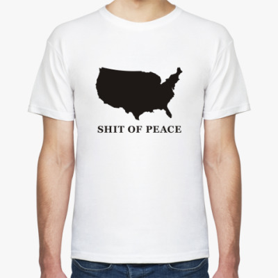 Shit of peace