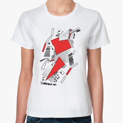Классическая футболка  «Композиция»
