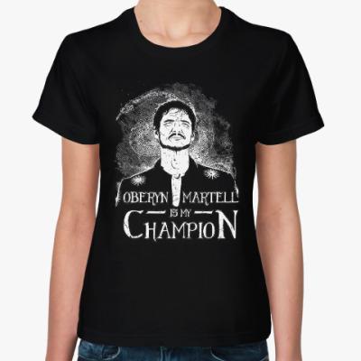 Женская футболка Оберин Мартелл - мой чемпион !
