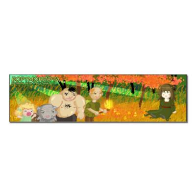 Наклейка (стикер)  Деревенщина