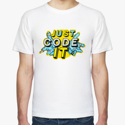 Just Code