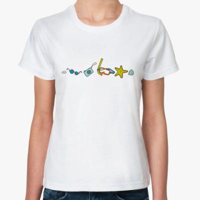 Классическая футболка ОТДЫХ