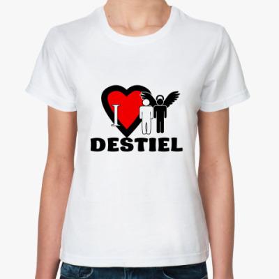 Классическая футболка Я люблю Дина и Каса