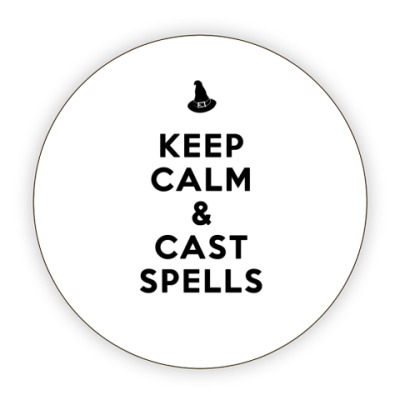 Костер (подставка под кружку) Keep calm...