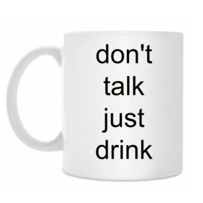 Кружка Кружка don't talk