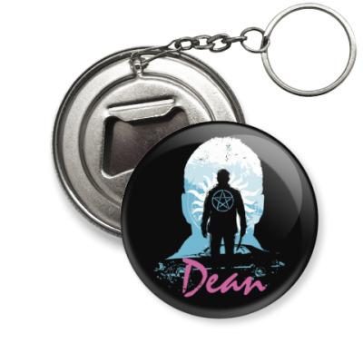 Брелок-открывашка Dean - Supernatural