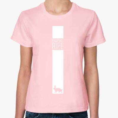 Женская футболка 'nano.RIPE'