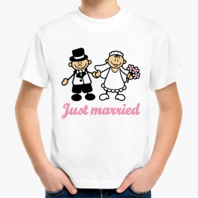 Детская футболка Just married