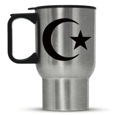 Кружка-термос Мусульманин
