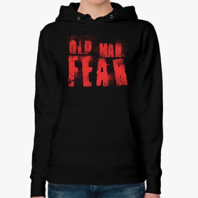 Женская толстовка худи Old Man Fear