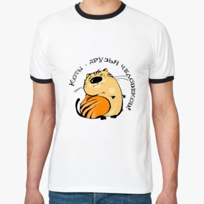 Футболка Ringer-T  Коты - друзья
