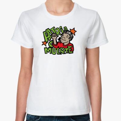 Классическая футболка Patria o muerte!