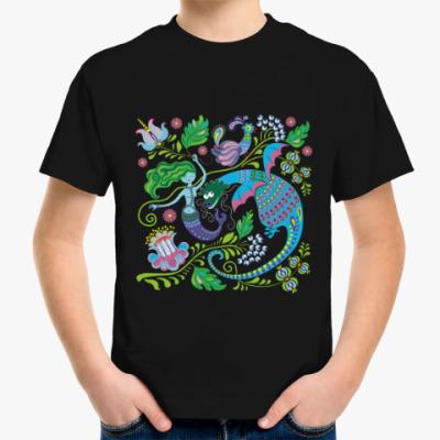 Детская футболка Дракон и русалка