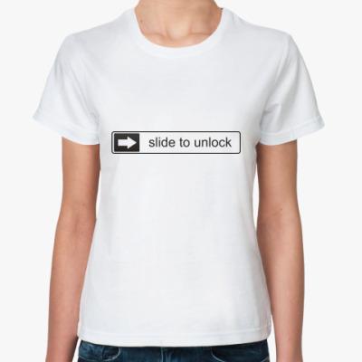 Классическая футболка Unlock 2
