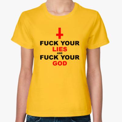 Женская футболка К черту твою ложь и бога