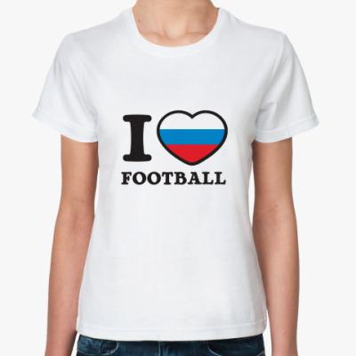 Классическая футболка Я люблю Русский футбол!