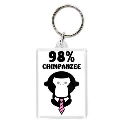 Брелок 98% шимпанзе