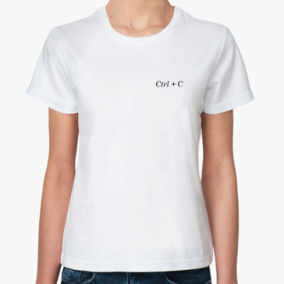 Классическая футболка  Ctrl+C