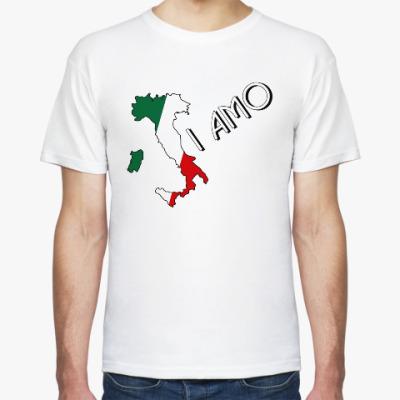 Футболка Я люблю тебя по-итальянски