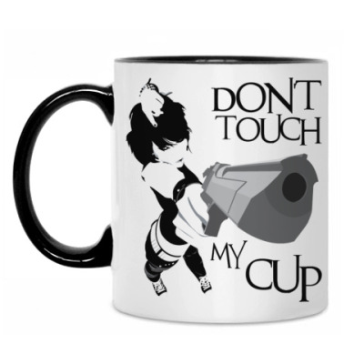 Кружка Don't Touch My Cup