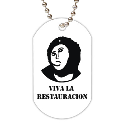 Жетон dog-tag  Viva la restauration