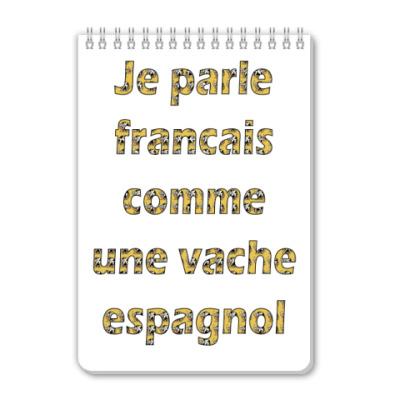 Блокнот Parler francais