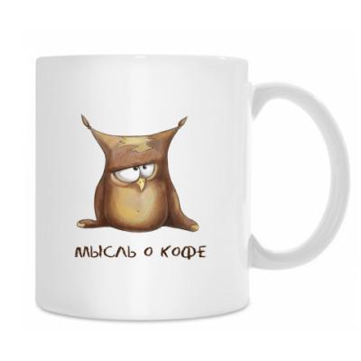 Мысль о кофе