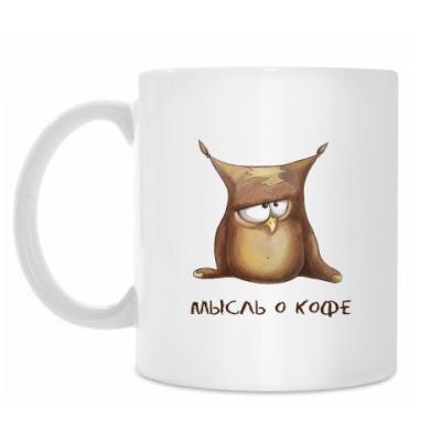 Кружка Мысль о кофе