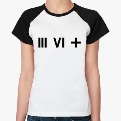 Женская футболка реглан   (III VI +)