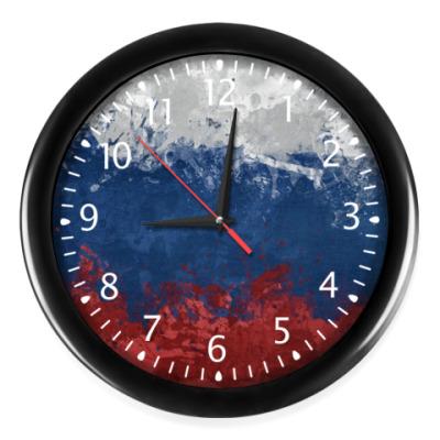 Часы Российский Флаг
