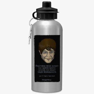 Спортивная бутылка/фляжка Рамси Болтон