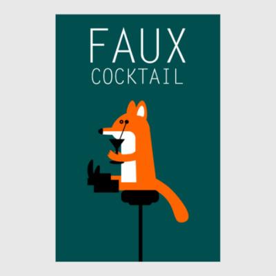 Постер Faux Cocktail
