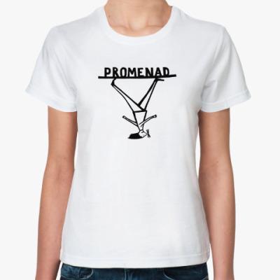 Классическая футболка Promenad