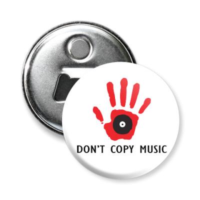 Магнит-открывашка Dont Copy Music
