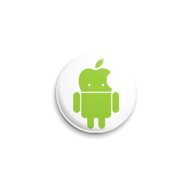 Значок 25мм Андроид голова-яблоко