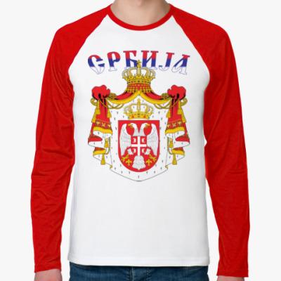 Футболка реглан с длинным рукавом Большой герб Сербии