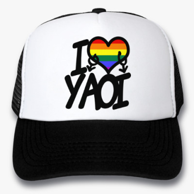 Кепка-тракер I love yaoi (Boys' Love)