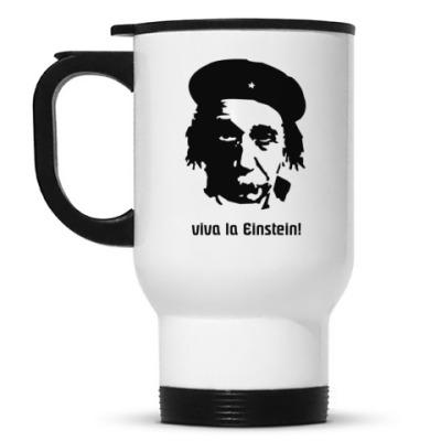 Кружка-термос Viva Einstein Кружка-