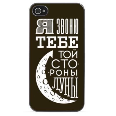 Чехол для iPhone Захар Ящин для Несчастного Случая (iPhone 4/4s)