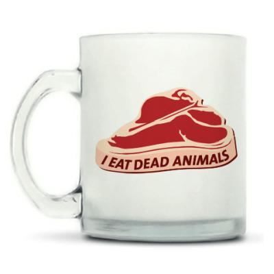 Кружка матовая I eat dead animals
