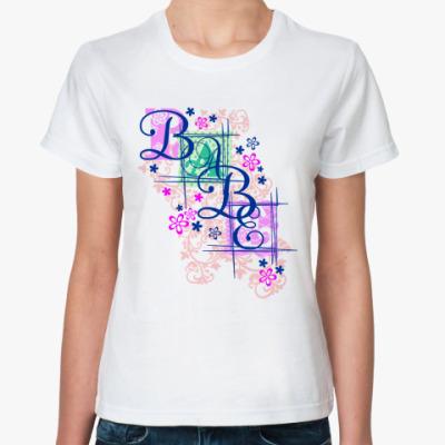 Классическая футболка BABE