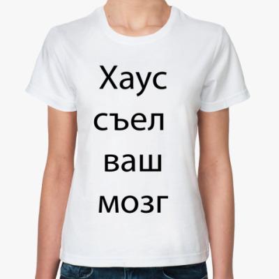 Классическая футболка Антихаус