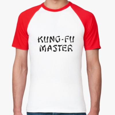 Футболка реглан  Kung-Fu .)