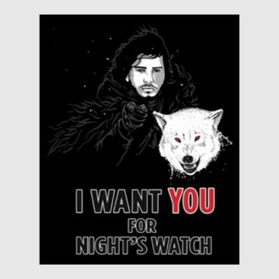 Постер Жду тебя в ночном дозоре